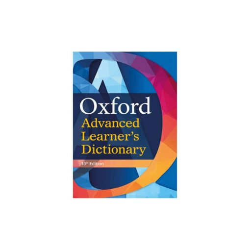 کتاب Oxford Advanced Learner's Dictionary 10th