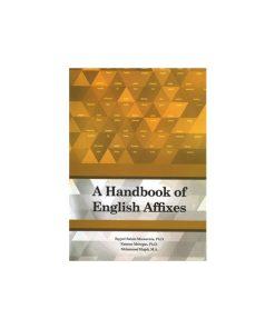 کتاب A Handbook of English Affixes