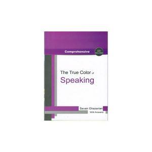 کتاب The True Color of Speaking comprehensive