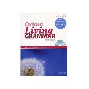 کتاب Oxford Living Grammar Elementary