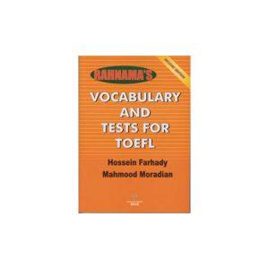 کتاب Vocabulary and Tests for TOEFL
