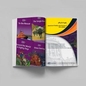 داستانهای کتاب Family and Friends 5