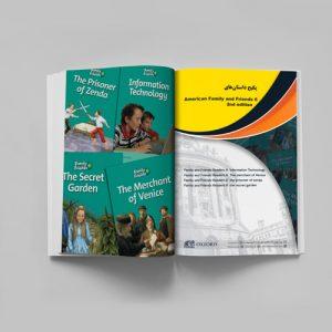 داستانهای کتاب Family and Friends 6