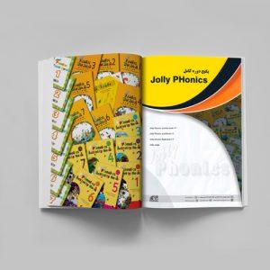پکیج دوره کامل Jolly Phonics