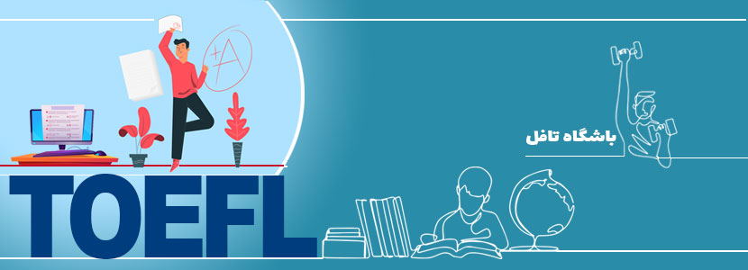 TOEFL Preparation Books