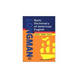 کتاب Basic Dictionary Of American English Persian