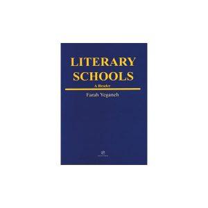 کتاب Literary Schools A Reader